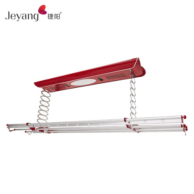 捷阳智能电动晾衣机JY-001H16