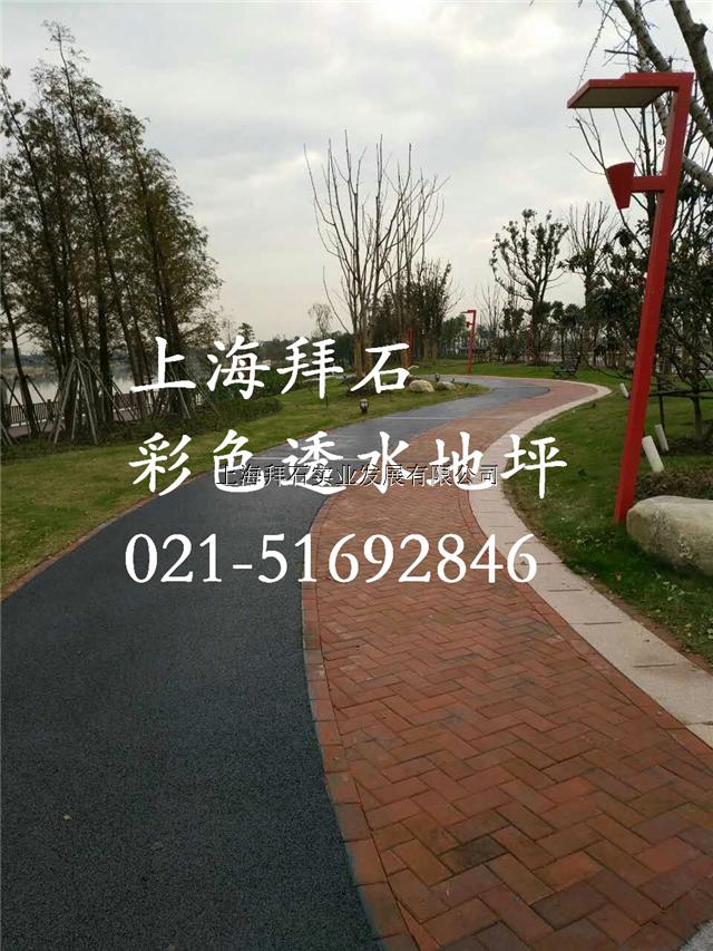重庆  艺术透水混凝土  厂家供应