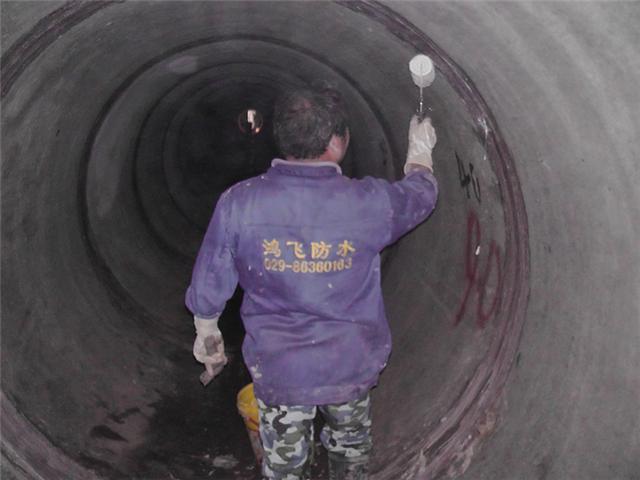 专业电缆管廊渗漏水堵漏施工鸿飞西安管廊防水堵漏补强公司专业