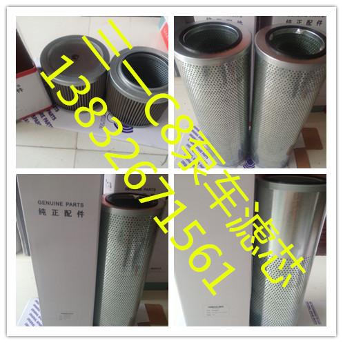 0800D010BNK/SANY扁锭铣床滤芯