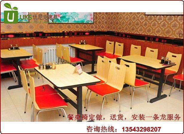 供应饭店快餐桌椅,快餐厅桌椅厂家直销!