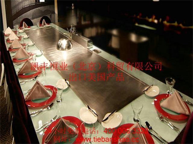 西宁电热铁板烧,变频智能铁板烧设备节能