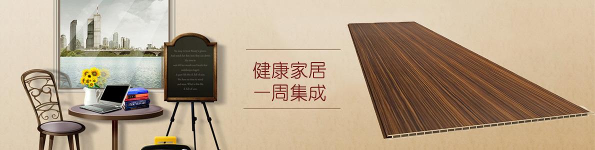 湖南航天康达塑胶有限公司