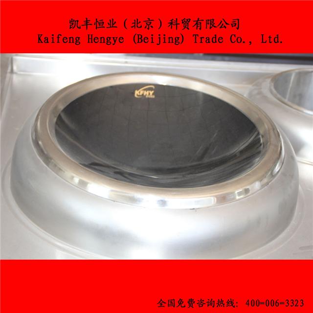三门峡台式商用电磁炉,大功率商用电磁灶
