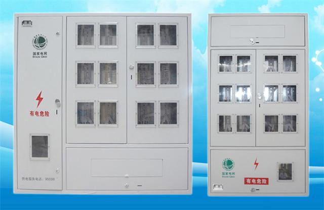 供应单相12表位金属电能计量箱电表箱