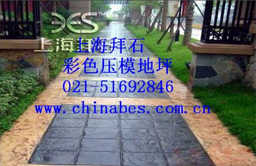 供应舟山压模地坪强化剂/压模混凝土厂家