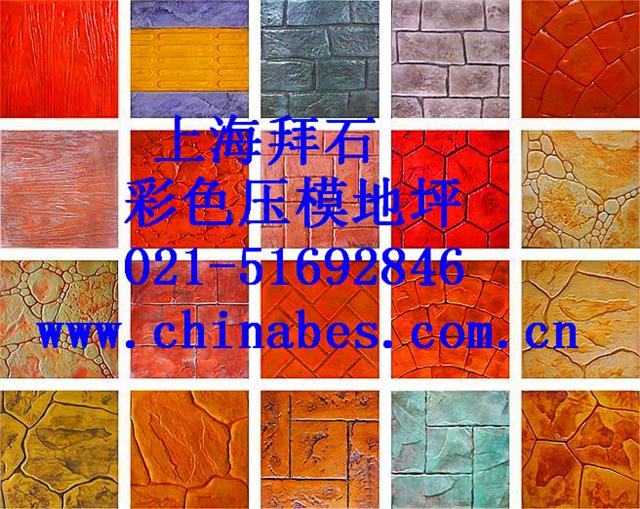 杭州压花地坪模具/压花混凝土配比