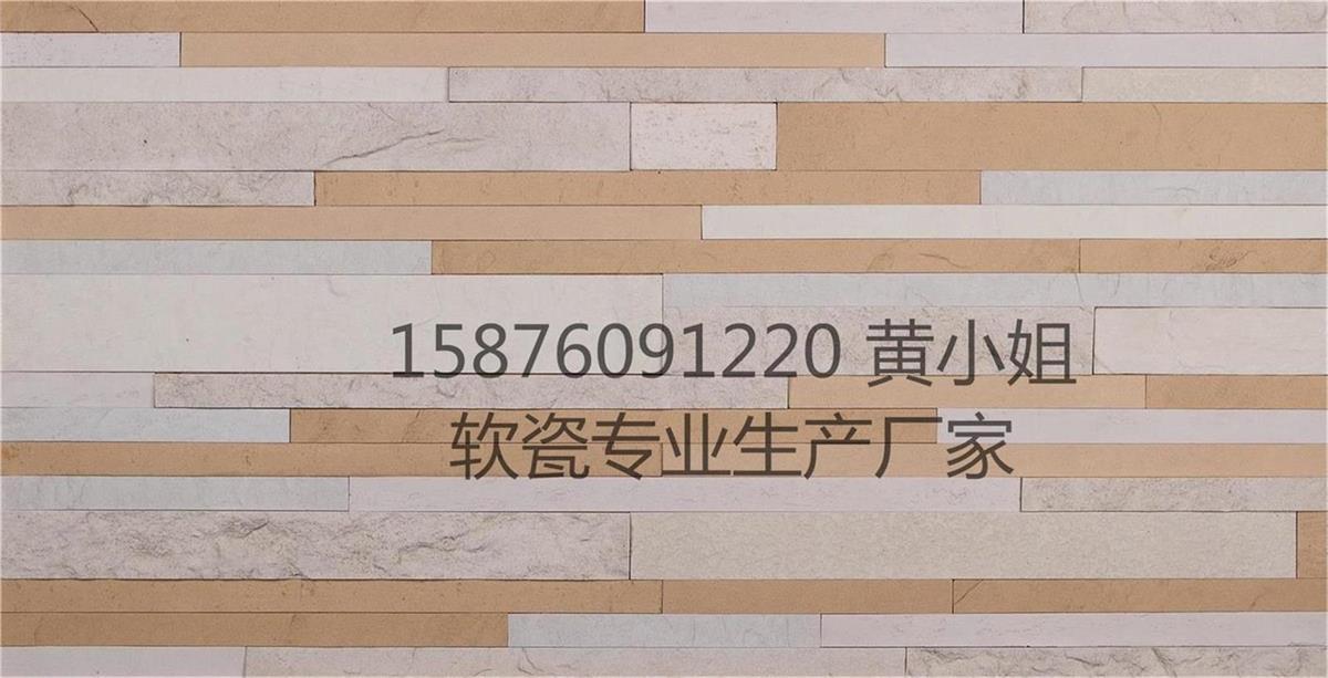 贵州劈开砖厂家