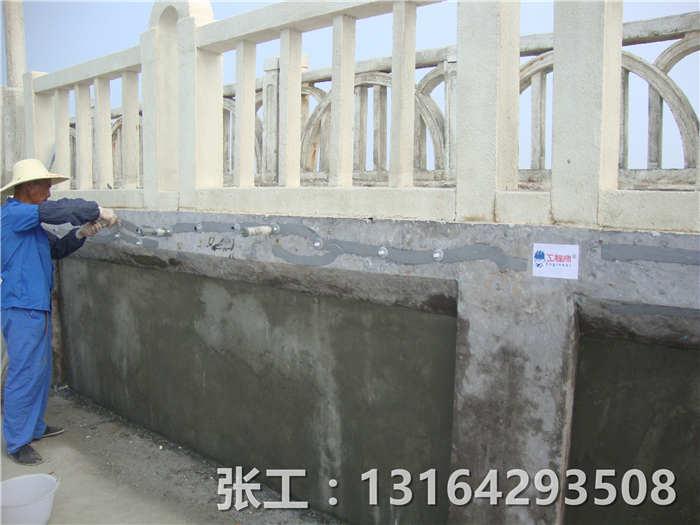 供应水泥混凝土路面裂缝,水泥基灌浆材料