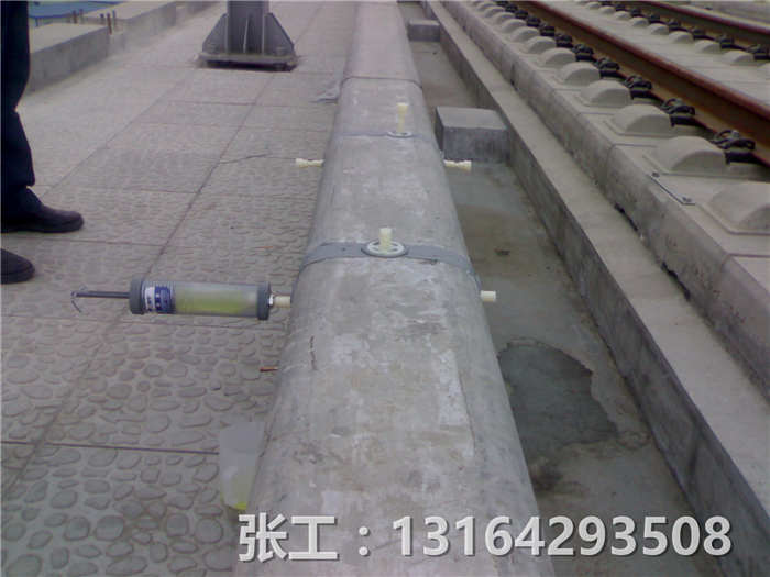 混凝土梁底裂缝灌浆胶,处理混凝土梁底裂缝