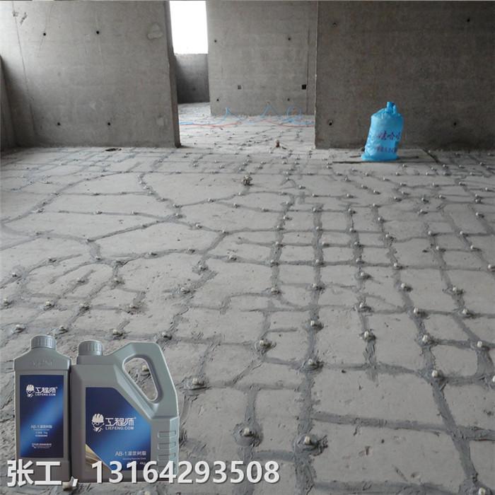 出现混凝土梁裂缝怎么办?选用裂缝灌浆胶