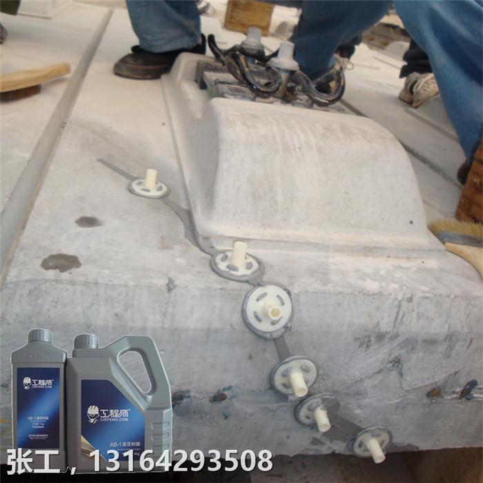 供应砼楼面裂缝处理方法