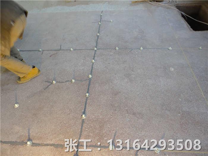 供应混凝土路面裂缝怎么处理