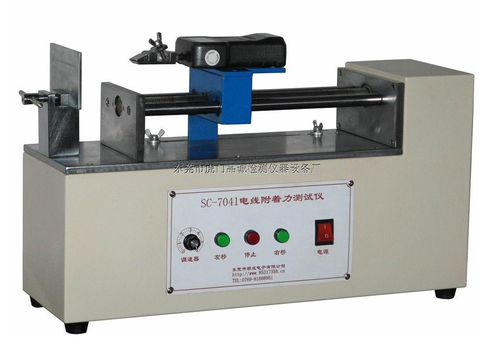 电线电缆厂,铜线厂,连接器厂,pvc塑胶厂等实验室检测仪器设备 电线