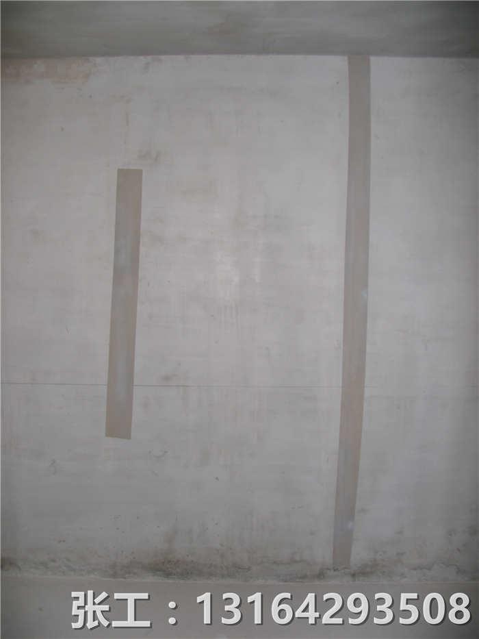 供应墙体裂缝修补方案