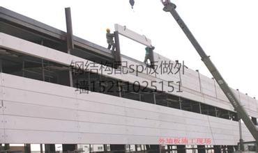 钢结构厂房外墙板-【效果图