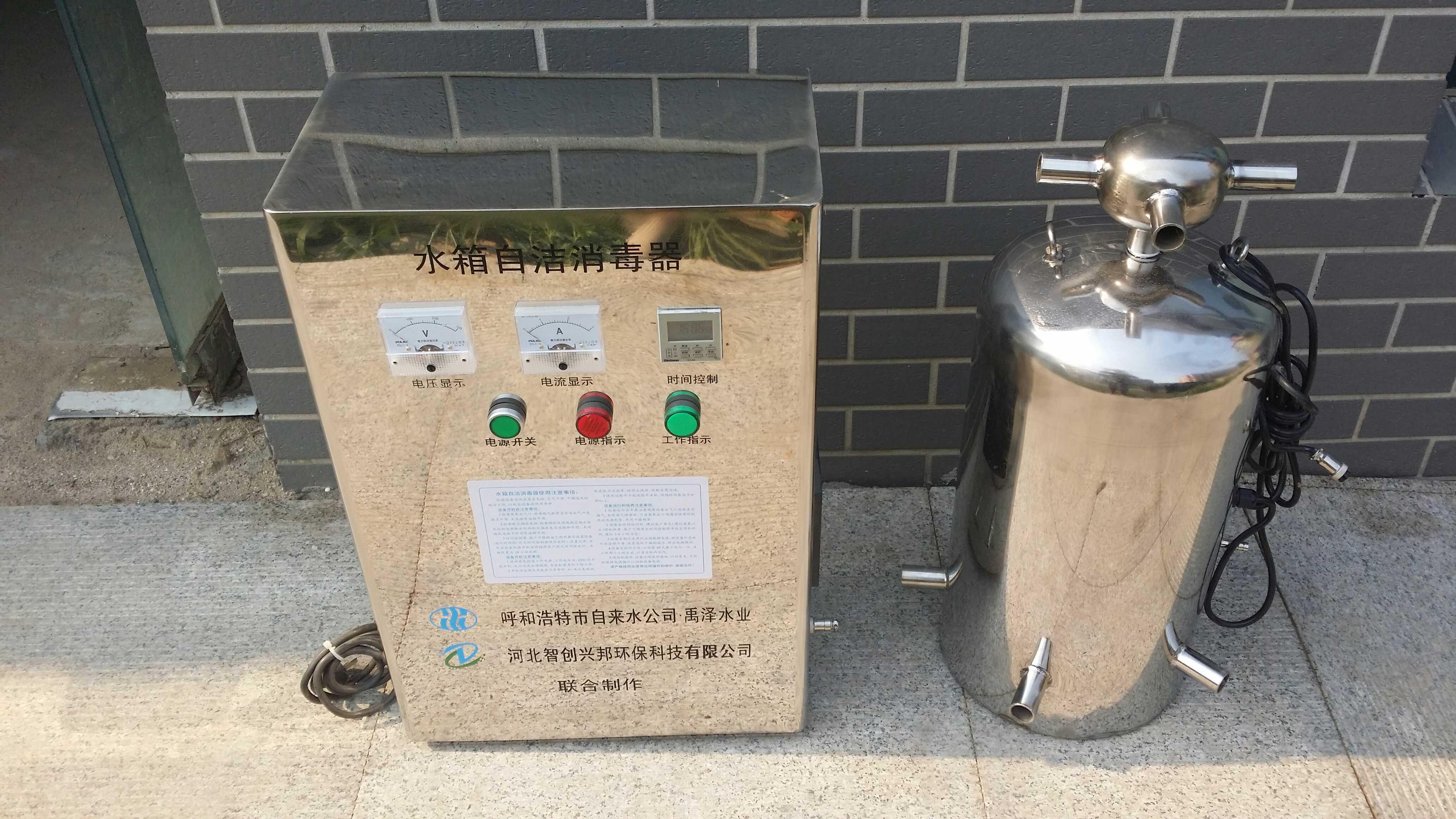 石家庄水箱自洁消毒器-紫外线消毒器