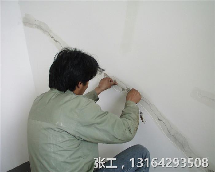 外墙外保温面层裂缝灌浆胶,处理面层裂缝