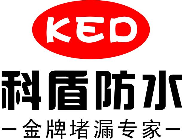 广州科盾防水材料有限公司