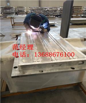 专业铝型材框架焊接 铝材框架焊接加工