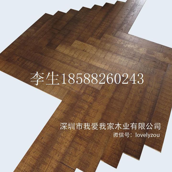 【橡木人字拼地板/鱼骨纹/人字形多层地板生产】今日