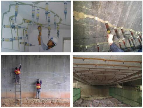 混凝土裂缝修补方案
