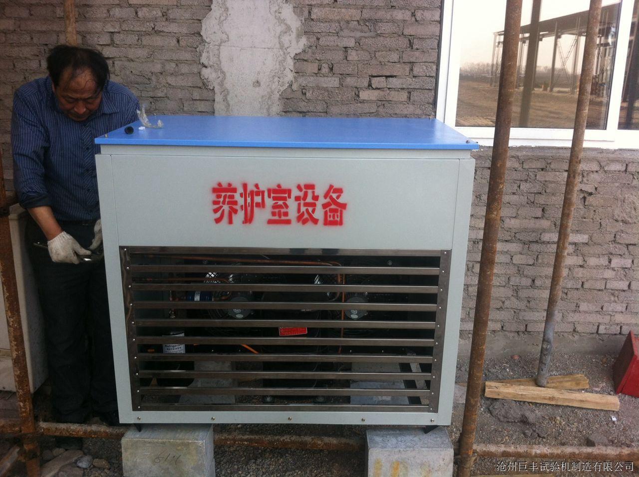 混凝土标准养护室注意事项