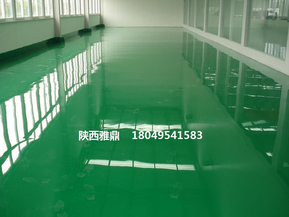 榆林环氧地坪、固化剂地坪、工业厂房地坪等