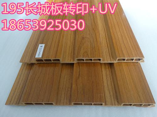 公司简介:盐城生态木长城板