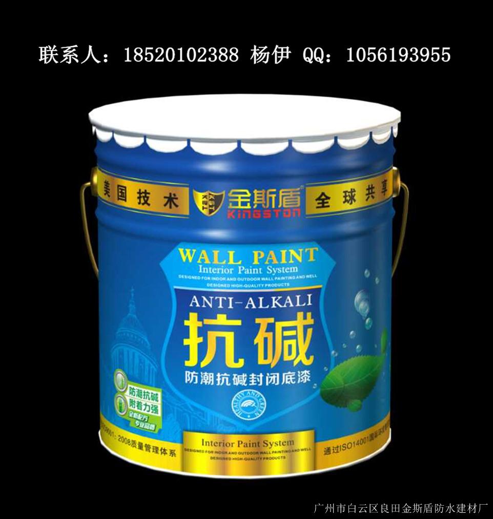 K11蓝色柔性防水涂料/防水灰浆(柔韧型)