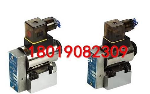产品简介:24QDF6B/315E220二位四通电磁球阀,也叫做二位四通液压换向电磁阀,公称通径6mm,耐压31.5mpa,适用介质液压油,驱动电源AC220V,常闭型。 技术参数 公称压力:31.5MPa 适用介质:液压油 公称通径:6mm 工作电压:12V,24V,36V,220V  二位四通液压电磁换向阀结构图