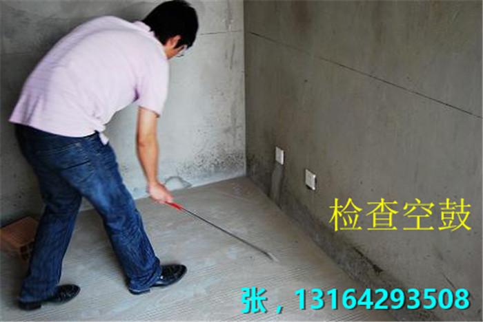 厦门楼板找平层空鼓灌浆技术|修复方案