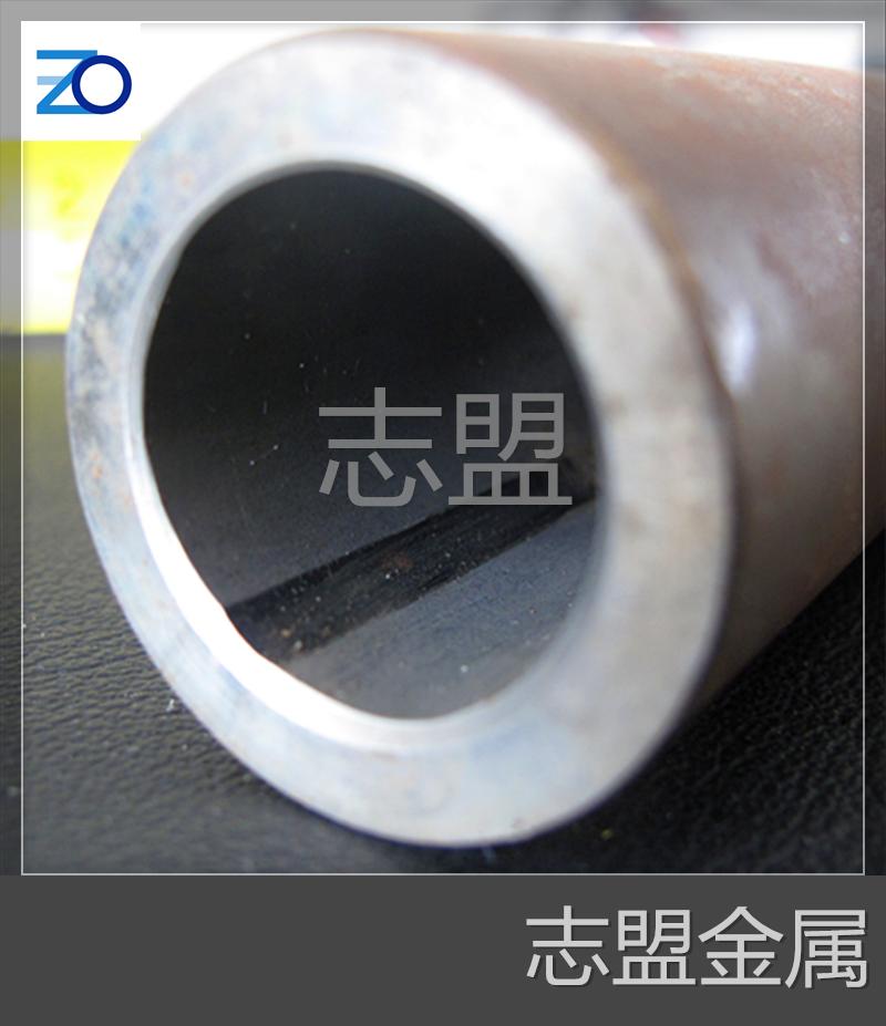 供应优质焊管,精密高频焊管,去内毛刺焊管