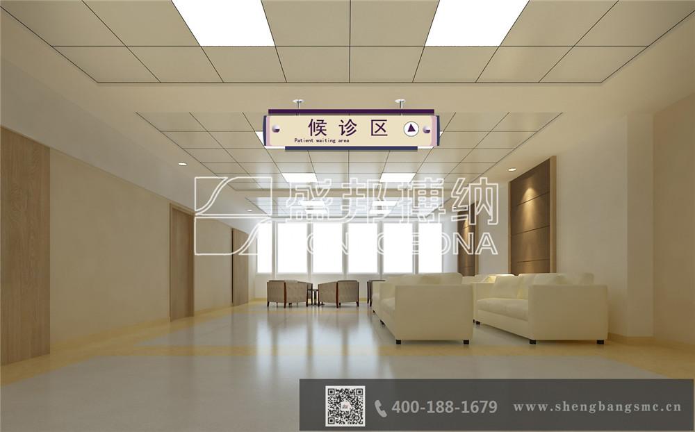 供应办公厂房装修吊顶 SMC/GRP新型装修吊顶