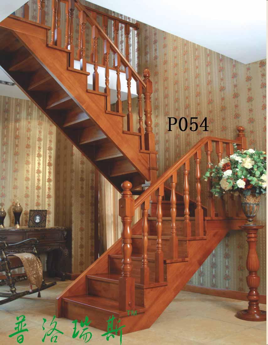 實木樓梯有它典雅的氣質和獨特的文理,在家具裝修上有很重要的地位。用來制作實木樓梯的實木材質,沒有鋼制玻璃樓梯的冷感美,其蘊含古樸的天然氣質,卻散發出一種華美,典雅。實木樓梯觸感舒適,冬暖夏涼,給人一種天然的感覺。 普洛瑞斯是專業生產實木樓梯,實木扶手及各種樓梯配件的生產廠家,有多年的生產經驗,品質保證,咨詢電話13537467229,歡迎您的來電!!