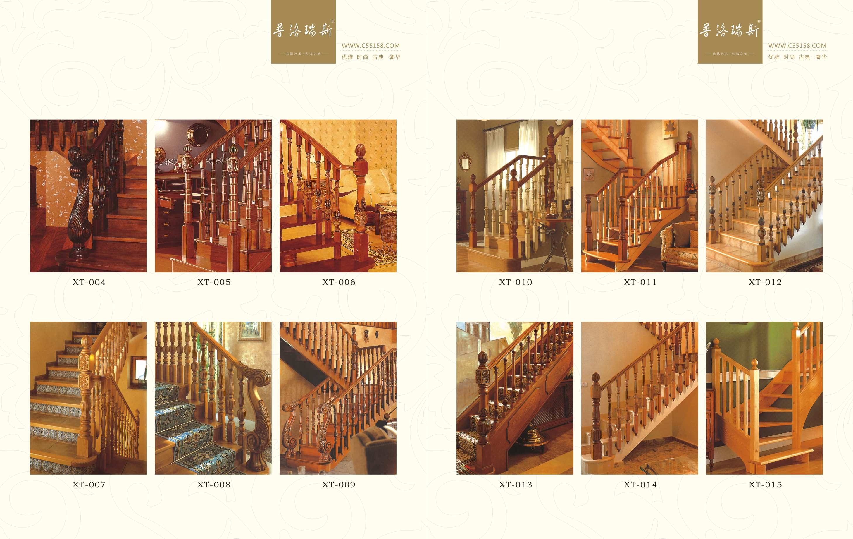 供应普洛瑞斯实木楼梯,木质围栏及楼梯配件