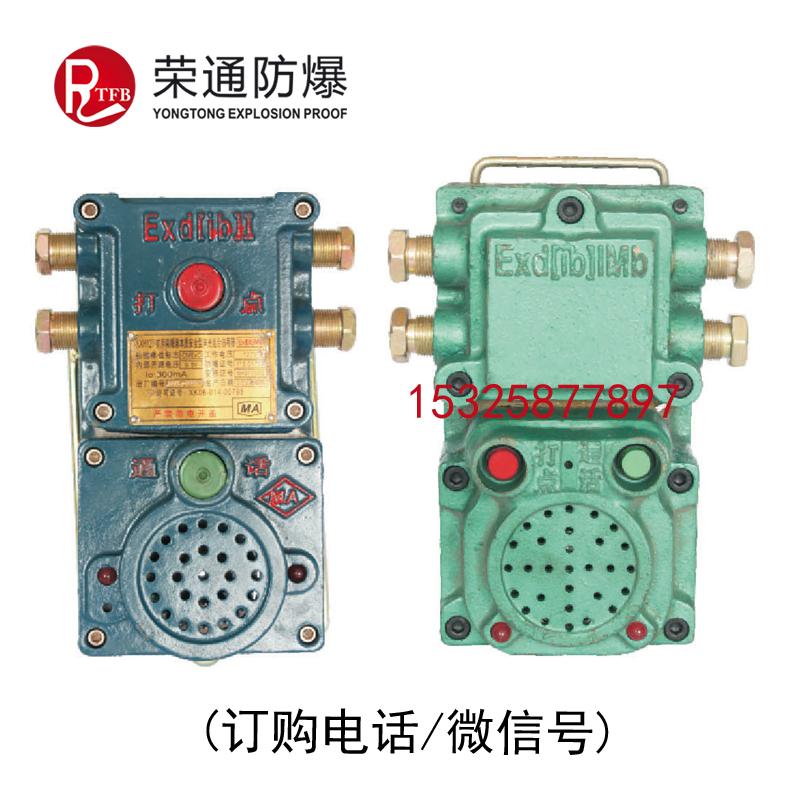 语音楼房电工接线方法