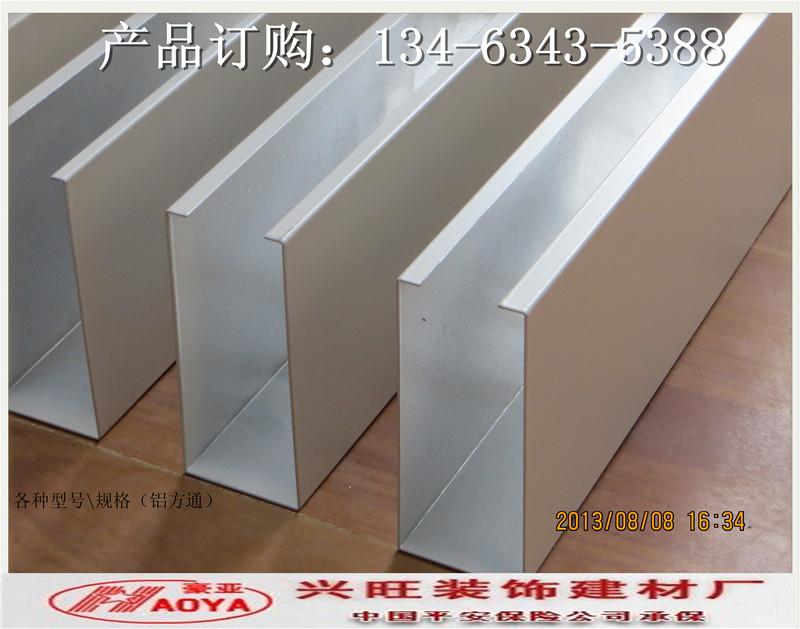 ##:铝方通多种类型定制 阻燃【铝方通】产品特性