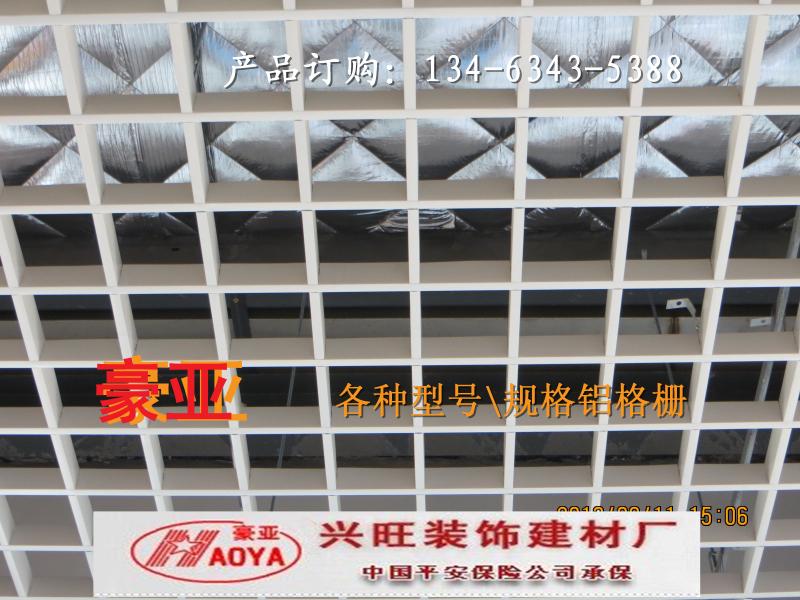 供应铝格栅吊顶 铝格栅平米价格