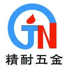 东莞市精耐磨具磨料有限公司