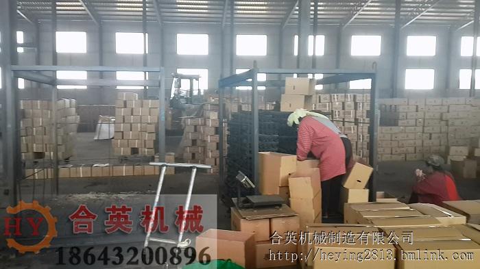 【新型机制木炭加工设备/木炭机生产技术】生产供应