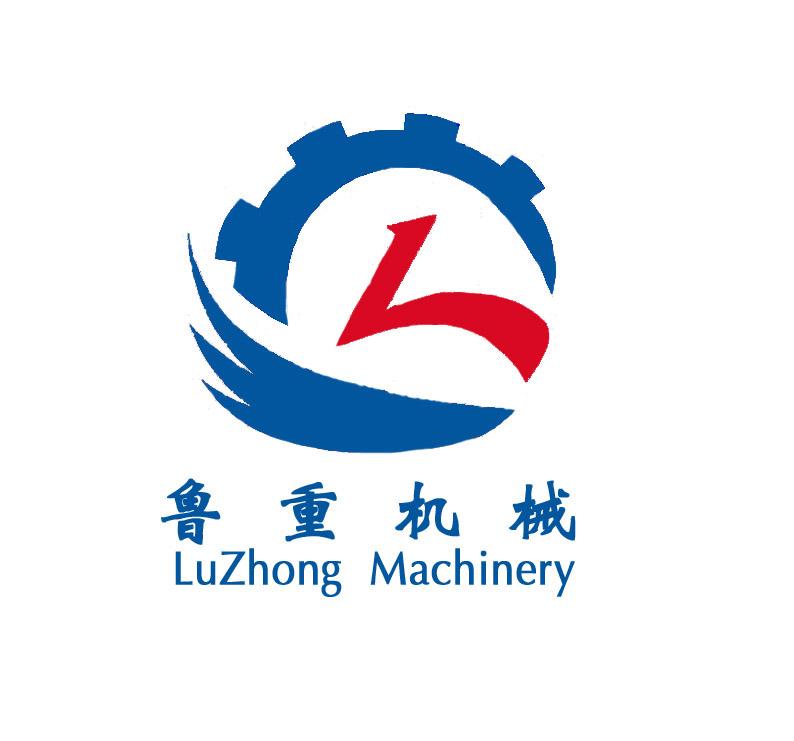 济宁市鲁重机械设备有限公司