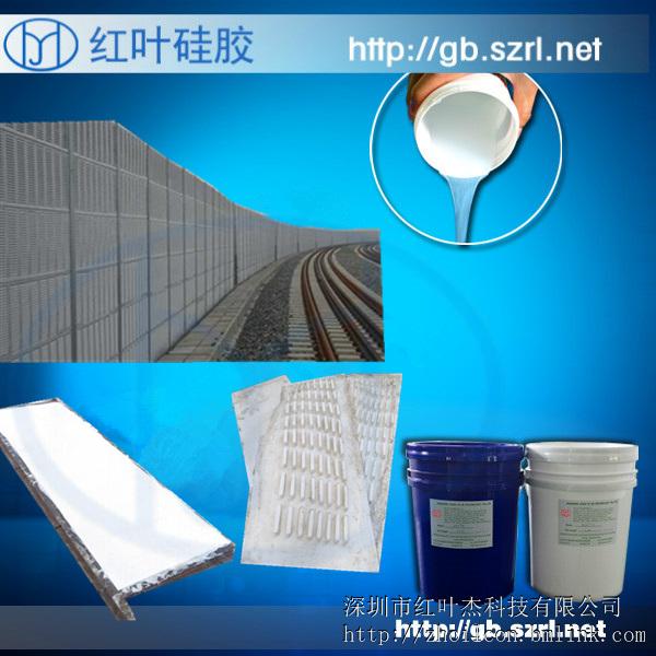 供应水泥产品翻模硅胶模具硅胶