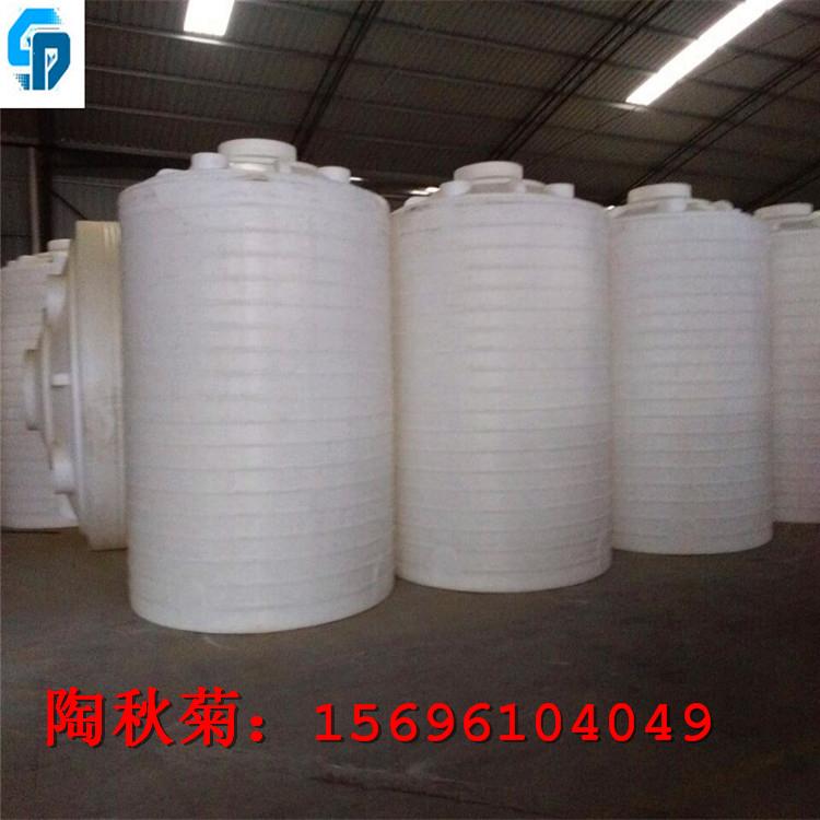 【威海15吨减水剂塑料桶pe塑料储存罐厂家】生产供应