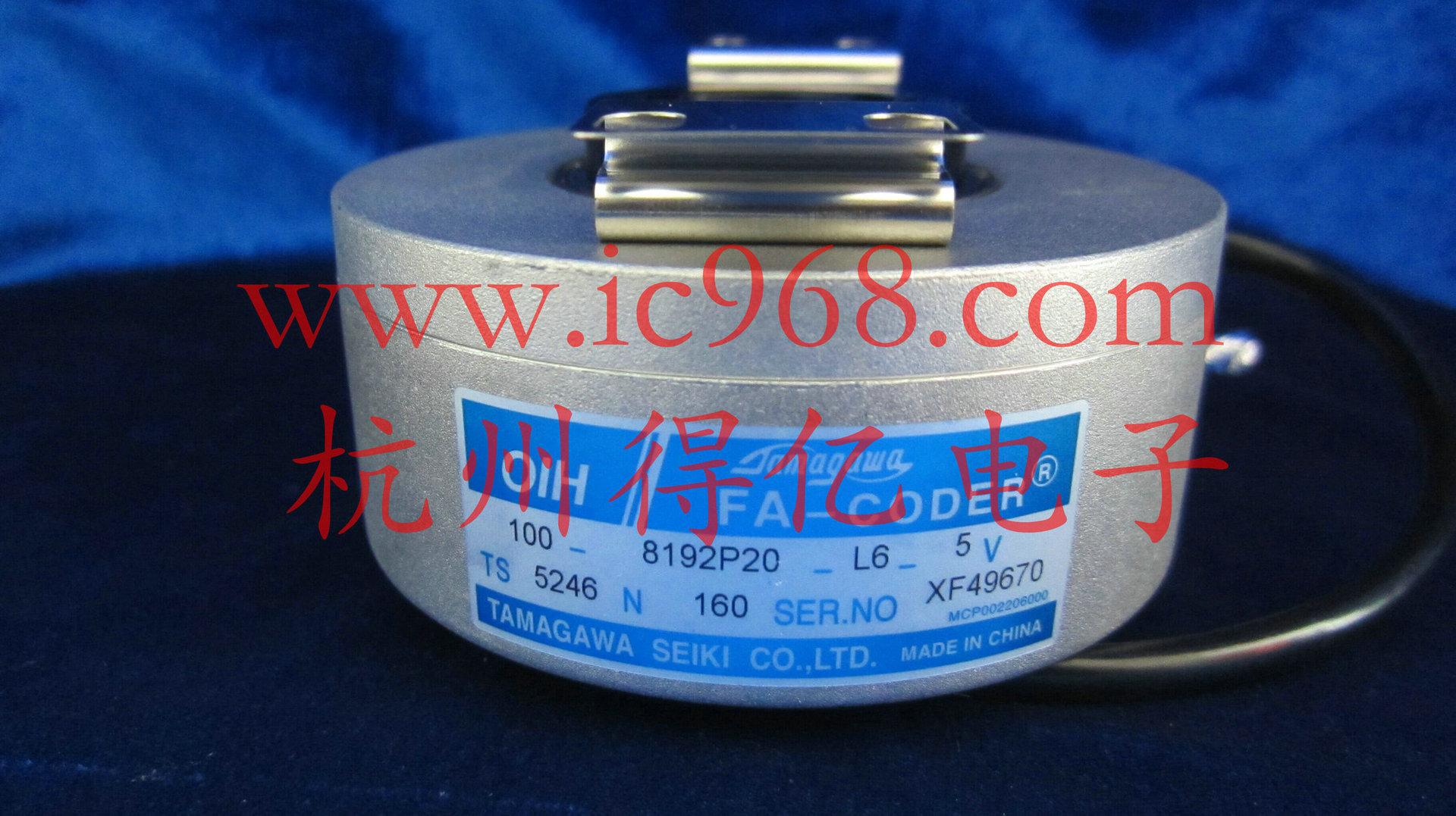 "-1){this.style.display=none;}"" />杭州得亿电子科技有限公司是一家专门开发、研制、生产光、机、电一体化精密检测仪器的高科技企业,专长于工业传感器、检测及自动化技术产品。代理品牌:日本:内密控NEMICON、光洋KOYO、多摩川Tamagawa、欧姆龙OMRON、莱茵LINE、MTL、东测TOSOKU、森泰克SUMTAK、日控NATEC韩国:奥托尼克斯Autonics、韩荣Hanyoungnux德国:倍加福PF、海德汉Heidenhain、图尔克Turck、亨士乐H"