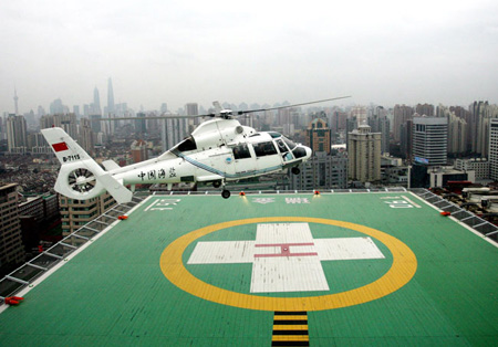 1    屋顶直升飞机场建筑设计依据 ① 依照《高层民用建筑设计防火