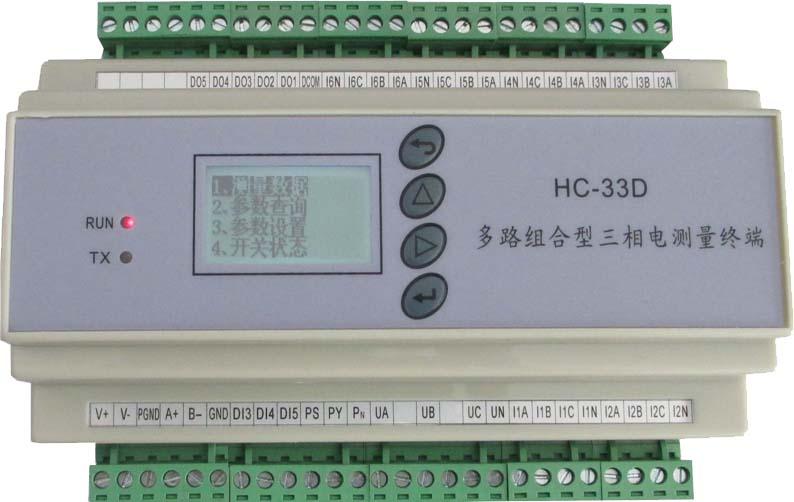 1.1, 简介 HC-33D6L多路组合型三相电测量终端是高度集成化的针对多路三相电量集中监测的产品,1台终端可以同时测量3-6路独立的三相设备用电情况。 每路设备的三相电流采用外置互感器独立接入,采用三表法准确测量三相交流电压,三相电流(真有效值测量),总有功功率,无功功率,功率因数,各单相功率,频率,总有功电度,无功电度,(可配选项具有5路开关量输入监测开关状态,5路继电器输出控制;)并具备RS-485通讯接口,可选的LCD中文液晶显示。 HC-33D6L的3-6路输入电流采用分时切换循环测量方式,约