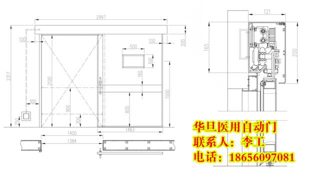 工程图 户型 户型图 平面图 618_349