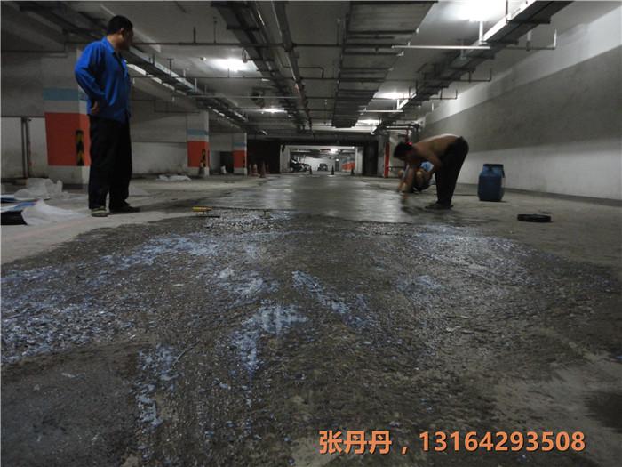 车间地面返沙的危害及解决办法