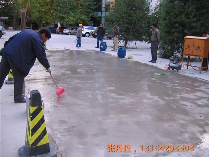 车间水泥地面返沙的危害及解决办法